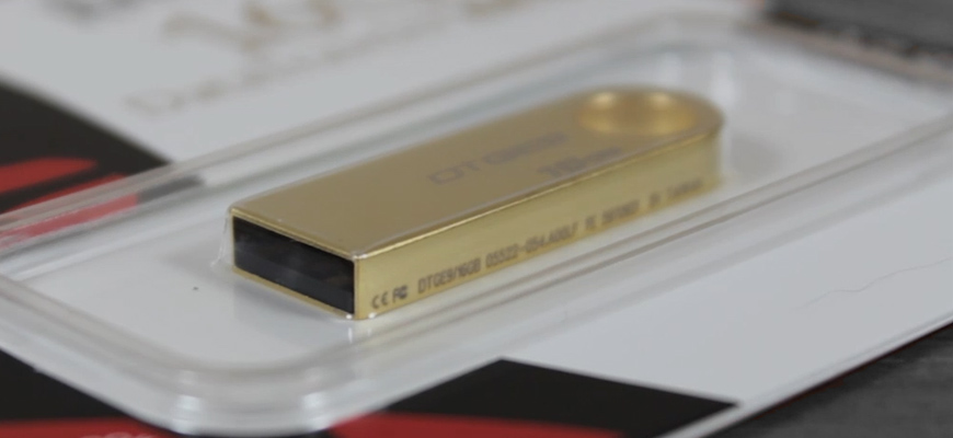 Giveaway – Gold Plated Flash Drive by Kingston